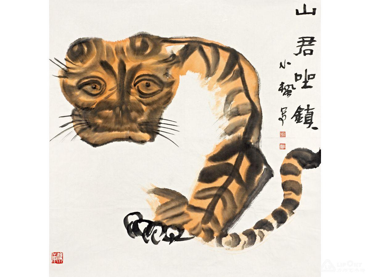 壁纸 动物 国画 虎 老虎 桌面 1200_900